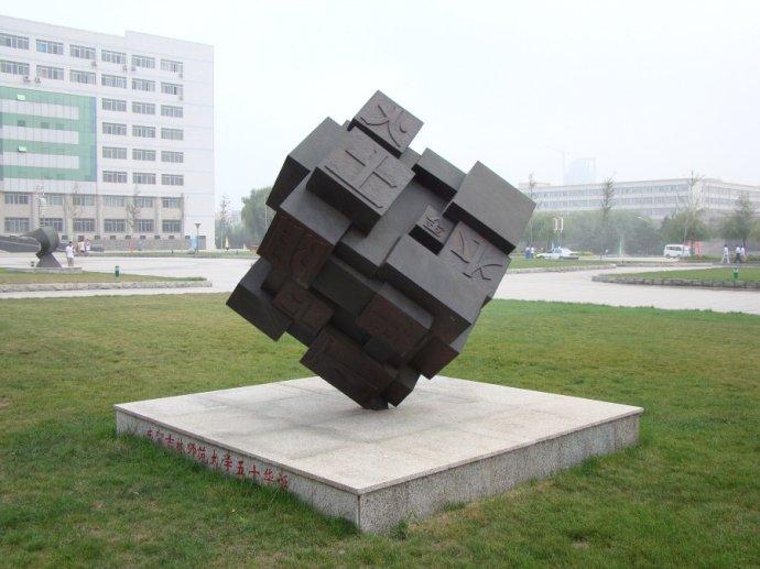 广场雕塑定做图片